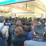 東武東上線北坂戸-坂戸駅で人身事故!運転再開は?
